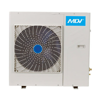 Чиллер MDV MDGC-F07W/N1