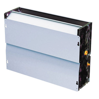 Напольно-потолочный фанкойл MDV MDKH3-450
