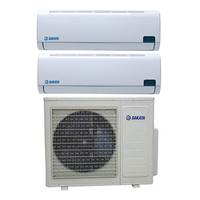Мульти сплит система Sakata SIMW-20AZx2+SIMW-25AZ/SOM-4Z80A (комплект)