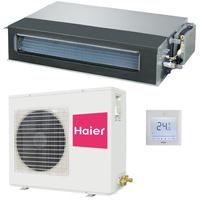 Канальный кондиционер Haier AD48NS1ERA(S)/1U48LS1ERB(S)