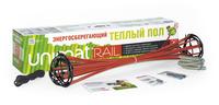 Стержневой теплый пол UNIMAT RAIL 130 Вт/м2, 2 пог/м
