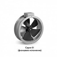 Вентилятор VO 630-6E-01