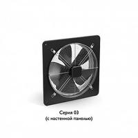 Вентилятор VO 630-4E-03